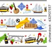 portugal seamless borders....   Shutterstock .eps vector #632937557