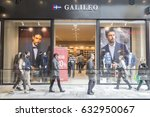 Small photo of BELGRADE, SERBIA - APRIL 23, 2017: Galileo all for men, store exterior. Galileo brand came to life in 2002.