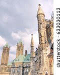 Small photo of Towers of the Canadian Parliament in Ottawa, Canada, May 18, 2008