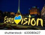 kiev ukraine may 4  logo of...   Shutterstock . vector #633080627