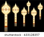 northern thai style paper lamp... | Shutterstock .eps vector #633128357