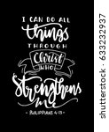 i can do all things through... | Shutterstock .eps vector #633232937