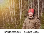a young male tourist in the... | Shutterstock . vector #633252353
