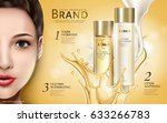 cosmetic products ad with half... | Shutterstock .eps vector #633266783