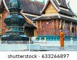 luang prabang  laos   26... | Shutterstock . vector #633266897