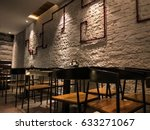 a picture for a cafe or... | Shutterstock . vector #633271067
