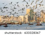 View Of Dubai Creek With Lots...