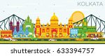 kolkata skyline with color... | Shutterstock .eps vector #633394757