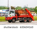 Small photo of BRNO, CZECH REPUBLIC - JULY 22, 2014: Garbage truck MAN TGA 33.400 in the town street.