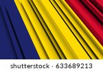 fragment flag of chad. 3d... | Shutterstock . vector #633689213
