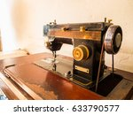 Sewing Machine Retro