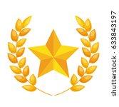 cinema award trophy icon | Shutterstock .eps vector #633843197