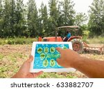 agricultural technology concept.... | Shutterstock . vector #633882707