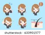cute cartoon business woman... | Shutterstock .eps vector #633901577