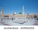 medina  saudi arabia   april 19 ... | Shutterstock . vector #633963203