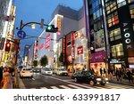 tokyo  japan   november 30 ... | Shutterstock . vector #633991817