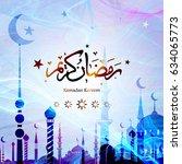 ramadan kareem arabic... | Shutterstock . vector #634065773