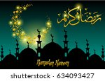 ramadan kareem greeting card... | Shutterstock .eps vector #634093427