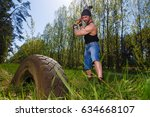 strong healthy adult ripped man ... | Shutterstock . vector #634668107