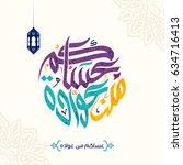 vector of eid mubarak festival  ... | Shutterstock .eps vector #634716413