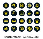 hotel icons | Shutterstock .eps vector #634867883