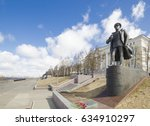 Small photo of May, 2017 - Arkhangelsk. Monument to the Soviet admiral Nikolai Kuznetsov. Russia, Arkhangelsk region