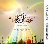 ramadan kareem arabic... | Shutterstock . vector #634941173