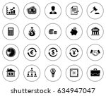finance icons | Shutterstock .eps vector #634947047