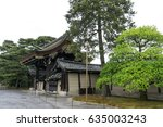 kyoto imperial palace... | Shutterstock . vector #635003243