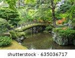 gonaitei garden in kyoto... | Shutterstock . vector #635036717