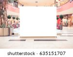 mock up. blank billboard ... | Shutterstock . vector #635151707