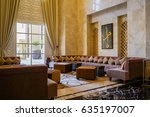 sharjah. in the summer of 2016. ... | Shutterstock . vector #635197007