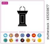 debate simple icon | Shutterstock .eps vector #635203877