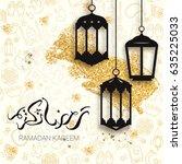 ramadan kareem background....   Shutterstock .eps vector #635225033