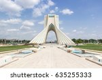 tehran  iran   april 28  2017.... | Shutterstock . vector #635255333