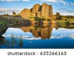 panska skala in summer day ... | Shutterstock . vector #635266163