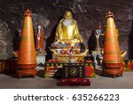 wonderful gold dao statue in... | Shutterstock . vector #635266223