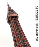 Isolated Shot Of Blackpool Tower