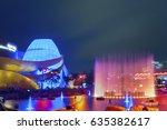 fountain in ocean park at night ... | Shutterstock . vector #635382617