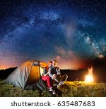 night camping. charming couple... | Shutterstock . vector #635487683