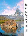magical view of the matterhorn... | Shutterstock . vector #635616137