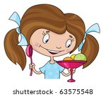 illustration of a girl and ice... | Shutterstock .eps vector #63575548