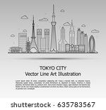 line art vector illustration of ... | Shutterstock .eps vector #635783567