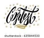contest card  banner.beautiful... | Shutterstock .eps vector #635844533