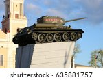 tank monument in grodno belarus | Shutterstock . vector #635881757
