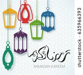 ramadan kareem background.... | Shutterstock .eps vector #635966393