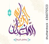 arabic islamic calligraphy of... | Shutterstock .eps vector #636070523