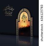 ramadan kareem and ramadane... | Shutterstock .eps vector #636125783
