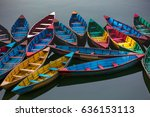 landscape of phewa lake at the... | Shutterstock . vector #636153113