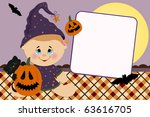 blank template for baby's... | Shutterstock . vector #63616705